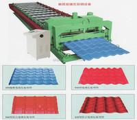 Multifutional insulation power shearing machine foot operated shear machines