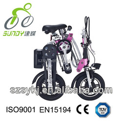12 inch Sundy cheap electric bike for sale Pink with v & roller Brake