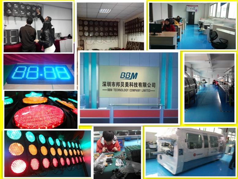 BBM Factory.jpg