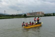 small plastic boat
