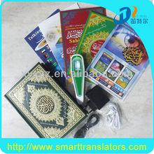 Surah - Store extra MP3 audio in Pen - Qari,2014 hotest sell for muslim