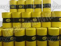 MOTOR OIL SAE 50 API CB/SB