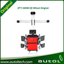 2015 automatic tracking ZTY-300 3D laser aligner