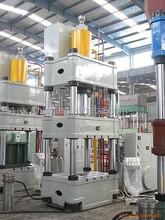 four column hydraulic presses,hyhdraulic sawdust briquette press machin