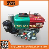 YASHIDA R165 Single Cylinder Air Cooled Diesel Engine kubota 2 cylinder diesel engine