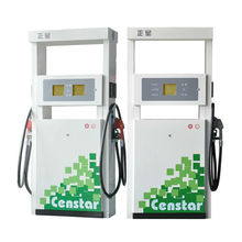CS32 advanced good quality gas station pumps for sale, famous filling station fuel dispensing pump