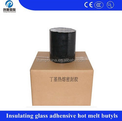 High quality double glass hot melt sealant