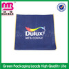 advanced equipment made 2015 new product non-woven geotextile bag