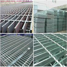 galvanized Carbon Forge Welded Bar Grating,galvanized welded steel bar grating