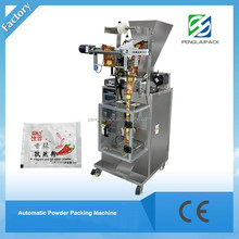 fully Automatic Small volume powder food pouch Packing Machine