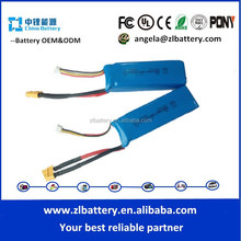 11.1V 25C rc batteries for airplanes/Type remote control plane