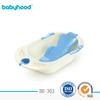 BABYHOOD plastic baby bathtub Baby bathtub bath net
