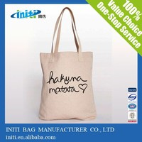 Quality cotton canvas bags | wholesale canvas book bags