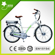250w 36v EN15194 E Cycle Powerful Electric Bike With Pedals