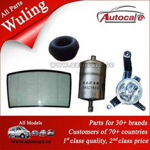 all models of wuling mini bus wuling mini bus parts