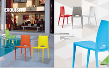 modern high quality colourful stackable dining chair for sale , plastic dining room chair furniture wholesale