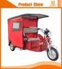 chinese tricycle motorcycle price for adults