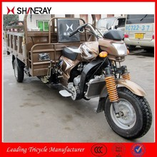 2015 hot sale Shineray 150cc 200cc 250cc 300cc cargo/passenger use tricycle, three wheel motorcycle trike