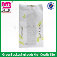 freely design heat sealed hot food paper packaging