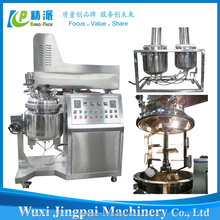 Economic with CE certificated KPZ-50L stainless steel emulsifying machine