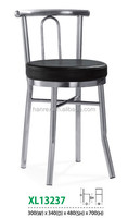 Metail Dinner chair cafe chair