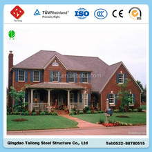 low cost china prefabricated homes