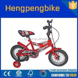 hot selling yellow girl child bike/child bike trailer/bike for children