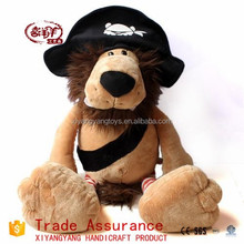 yangzhou trade company toys stuffed sitting lion toy plush lion with hat