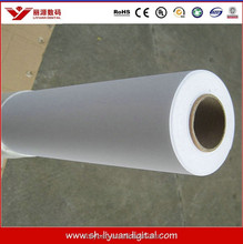 inkjet photo paper, high glossy inkjet photo paper, high glossy inkjet photo paper for display