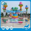 Very hot sale children park games amusement shaking rides Romantic Jellyfish for sale