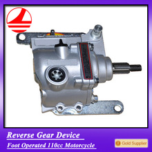 Chongqing Foot Operate Three Wheeler Spare Parts Reverse Gearbox
