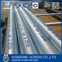 HUADONG Johnson V wire screen/wire mesh screen water filter for solid-liquid separation