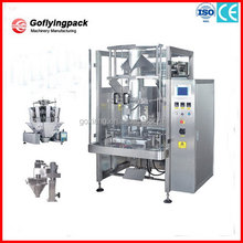 New style hot sell flour packing machine paper bag