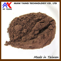 Best selling products high pure Terrapin blood powder healthyfood