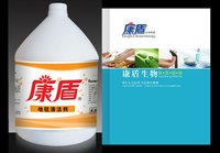 Cheap disinfectant floor cleaner/OEM wholesale liquid antiseptic solution disinfection