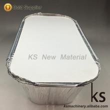 small rectangle aluminum foil container