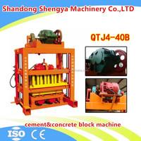 China industry hot sale cheapest manual brick machine in Africa, cement&concerete manual brick machine for sale