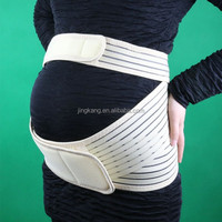 reduced pelvic pain during pregnancy lifting belly tummy prevention of abortion maternity support belt