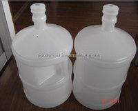 4 gallon water bottle blow molding/moulding machine plastic making machine