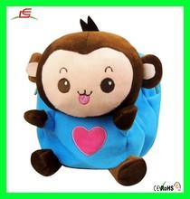 LE B63 Soft Toy Lively Animal Children Plush Monkey bag
