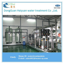 Large stainless steel low energy potable water plant