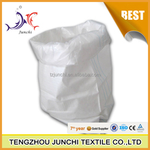 China 100% Virgin Material Pp Woven Bag with coating