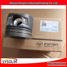 piston price