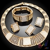 2015 Summer hot gold color jewelry set 2015 best wholesale price bridal jewelry set for ladies