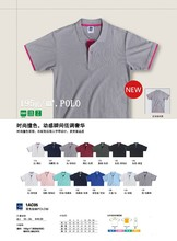 2015 No label polo shirts, promotional polo shirts, no name polo