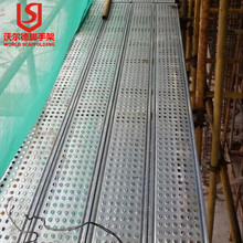 Competitive price Anti-skid factory sales Chinese novel products nice scaffold steel plank