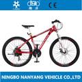 Mtb carbonrahmen 26er/mountainbike 26er/Großhandel fahrradteile