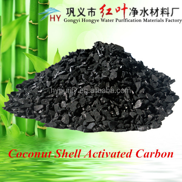 Excellent performance water treatment used Coconut shell granular activated cabon /oil adsorbent Coconut Activated carbon