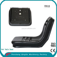 Micro tractor agricultural driver chair seat