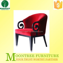 Moontree MEC-1113 Top Quality Hotel Modern Red Fabric Accent Chair